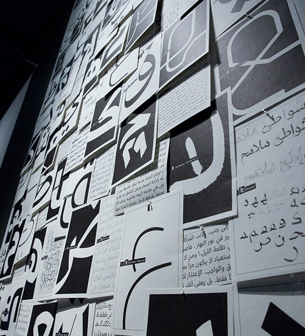 JAMEEL PRIZE: International award for contemporary art and design inspired by Islamic tradition