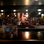 Private Room Bar