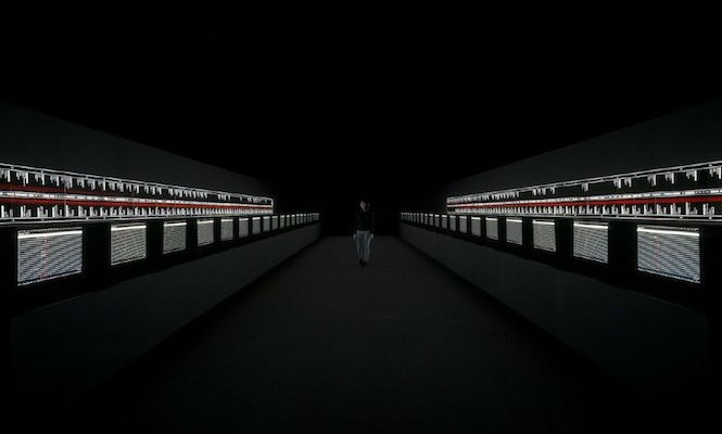 RYOJI IKEDA AND THE VINYL FACTORY PRESENT SUPERSYMMETRY: Brewer street car parl