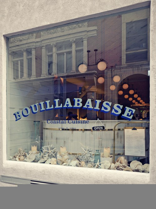 BOUILLABAISSE – Under The Sea & Over The Moon (review)