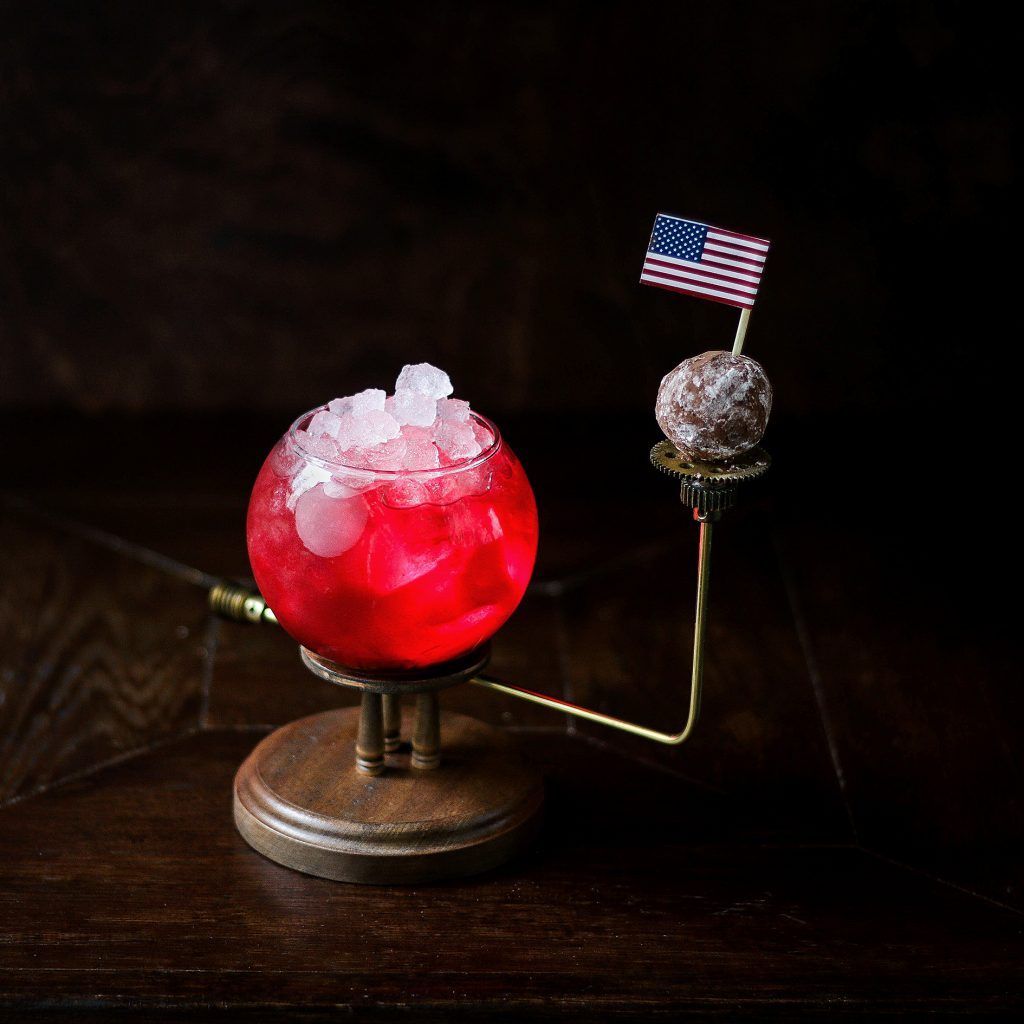 Jupiter Cocktail